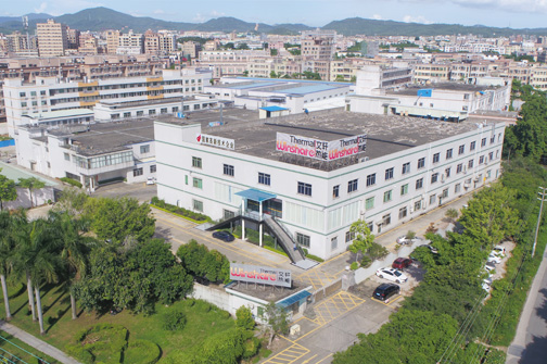 Panorama of Winshare Thermal Ltd.景
